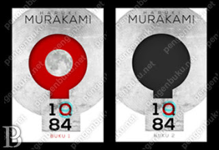 haruki-mukarami-1-2